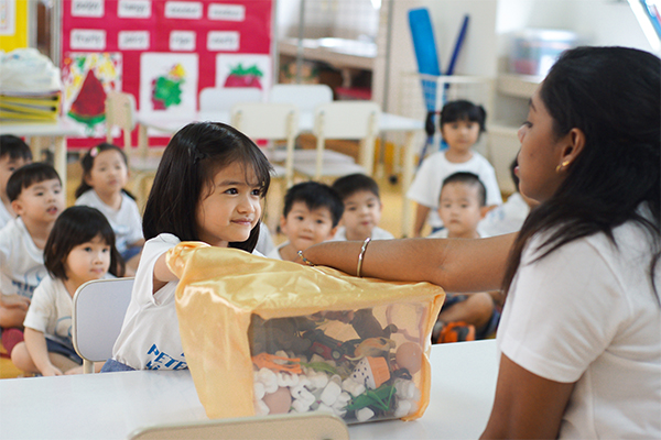 Our early childhood education programmes