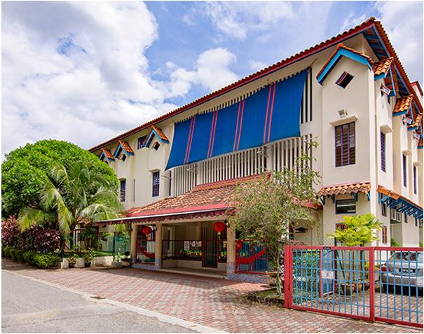 Peter & Jane kindergarten in Mutiara Damansara